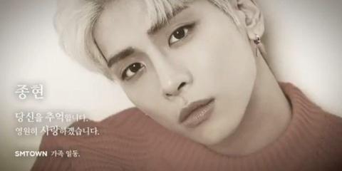 SHINee va su dung day tu dau thuong, mat mat sau cai chet cua Jonghyun hinh anh 1