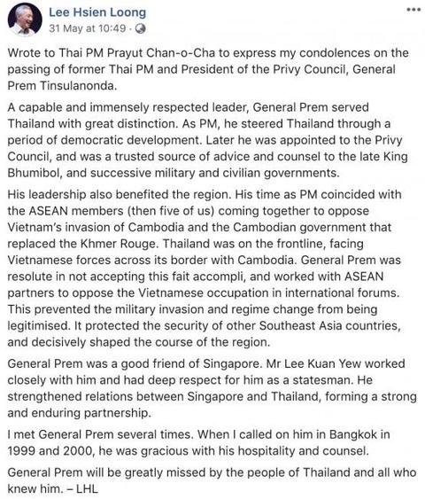 Quan chuc Campuchia: Thu tuong Ly Hien Long phai cai chinh hinh anh 3