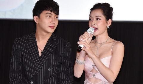 Chi Pu dien dam ho tao bao du ra mat phim 'Moi tinh dau cua toi' hinh anh