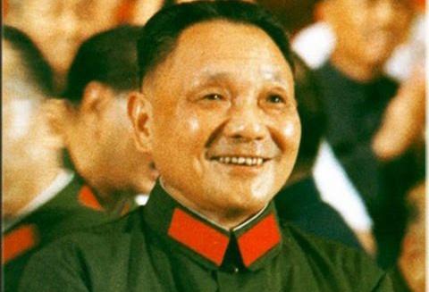 Dang Tieu Binh va su phat trien dac khu kinh te o Trung Quoc hinh anh