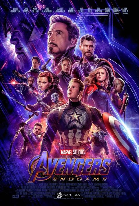End Game, bộ phim thứ 22 của Vũ trụ Điện ảnh Marvel, sẽ chính thức công chiếu tại Việt Nam ngày 24/4 tới. Ảnh: CGV.