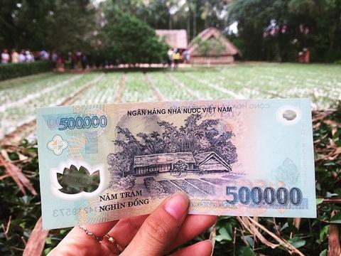 Ngôi nhà trên tờ tiền polymer 500.000 đồng ở địa danh nào?
