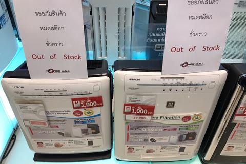Bangkok vao mua o nhiem bao dong, moi nu cuoi giau sau khau trang hinh anh 10