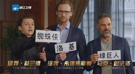 4 thanh vien Avengers bat ngo xuat hien trong 'Running Man' Trung Quoc hinh anh
