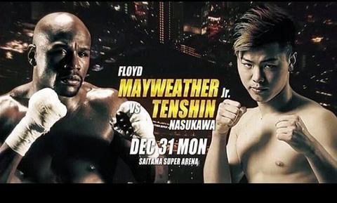 Mayweather thuong dai, doi dau nha vo dich kickboxing Nhat Ban hinh anh