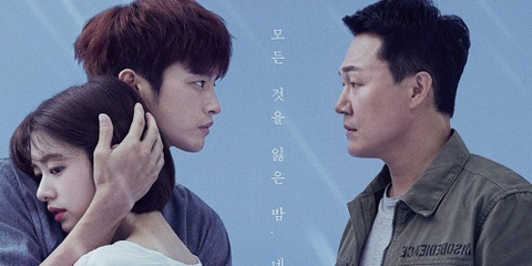 ca khuc Star - Seo In-Guk ft Jung So Min hinh anh