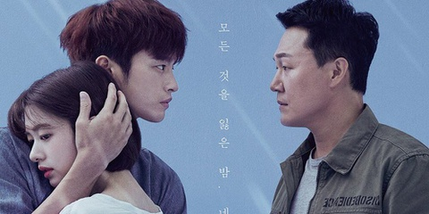 ca khuc Star - Seo In-Guk ft Jung So Min hinh anh