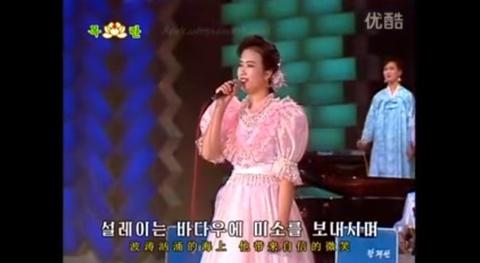 Hyon Song-wol bieu dien nam 1995 hinh anh