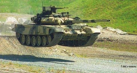 Dan sieu tang T-90 dan tran ban pha muc tieu hinh anh