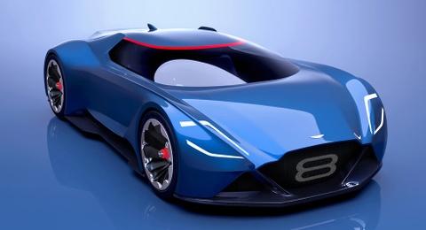 Vision 8 - xe tuong lai cua Aston Martin hinh anh