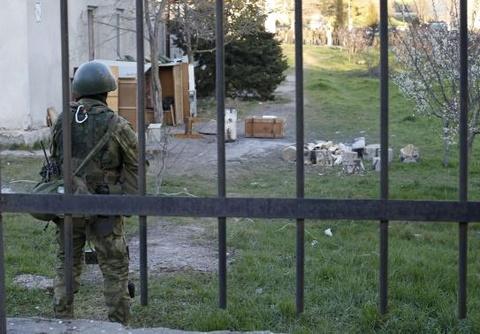 Ukraina cao buoc Nga dat min tai Crimea hinh anh