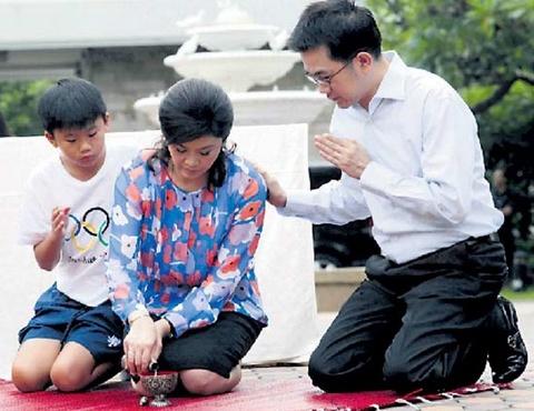 Gia dinh nho cua cuu thu tuong Yingluck Shinawatra hinh anh