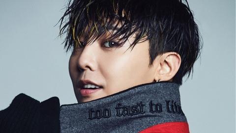 G-Dragon duoc vinh danh nho thu nhap lon tu ban quyen am nhac hinh anh