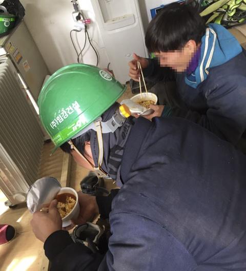 Cam xuat khau lao dong sang Han va nhung giac mo bi danh cap hinh anh 2