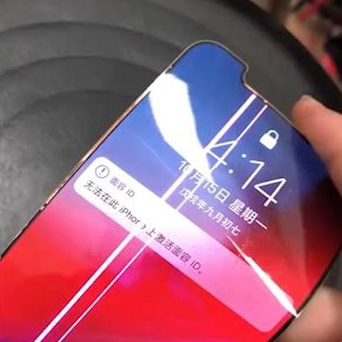Concept man hinh OLED mong nhu giay cho iPhone hinh anh