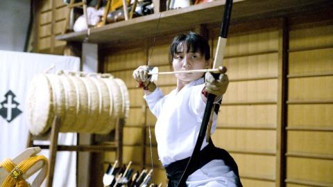 Kham pha 'lo dao tao' Samurai lau doi nhat the gioi hinh anh