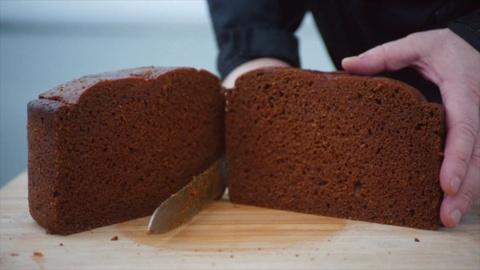 Bánh mì dung nham, món ngon từ lòng đất ở Iceland