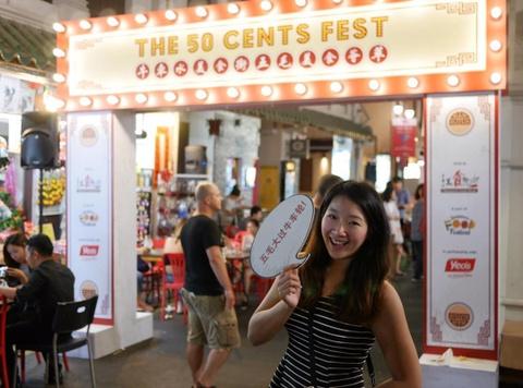 'Le hoi am thuc 50 cent' cho food tour Singapore them tiet kiem hinh anh 1