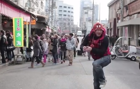 'Happy Tokyo' hinh anh
