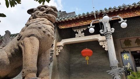 Hoi quan Quang Dong hon 100 tuoi thu hut du khach o Hoi An hinh anh