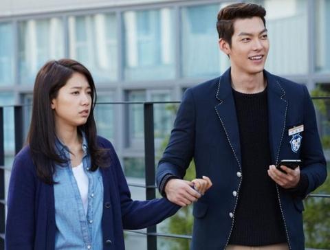 Kim Woo Bin - nam sinh noi loan dang yeu cua man anh Han hinh anh