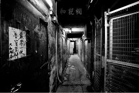 Cuu Long Trai Thanh: Trung tam toi pham cua Hong Kong hinh anh 7