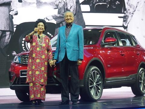 SUV cua Proton la quan bai ngoai giao Trung Quoc - Malaysia hinh anh