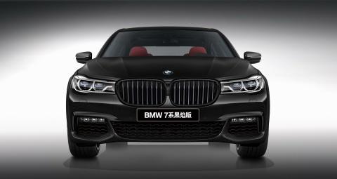 BMW 7-Series có bản màu đen huyền bí 'Black Fire' cho châu Á