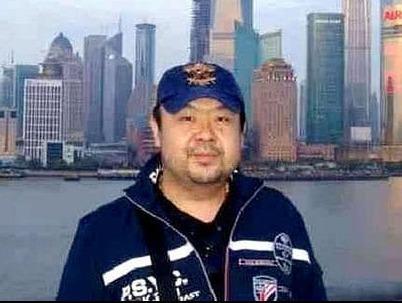 Anh trai Kim Jong Un co the da su dung Facebook voi ten gia hinh anh