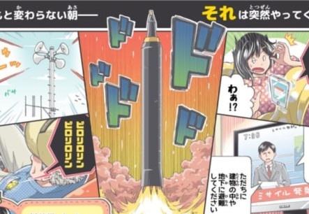 Manga Nhat Ban huong dan cach de phong ten lua Trieu Tien hinh anh