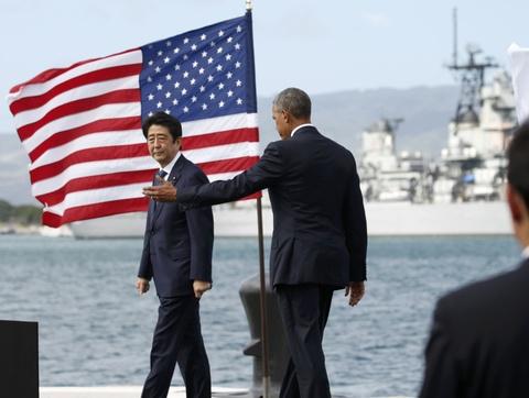 Tong thong Obama va Thu tuong Abe cui dau tai Tran Chau Cang hinh anh 3