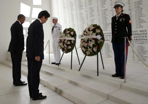 Tong thong Obama va Thu tuong Abe cui dau tai Tran Chau Cang hinh anh 2