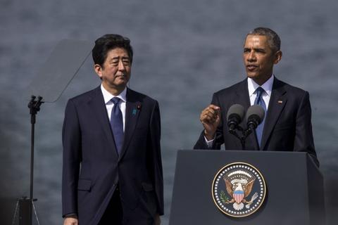 Tong thong Obama va Thu tuong Abe cui dau tai Tran Chau Cang hinh anh 5