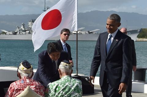 Tong thong Obama va Thu tuong Abe cui dau tai Tran Chau Cang hinh anh 7