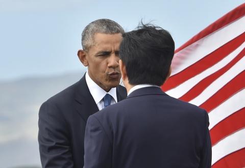 Tong thong Obama va Thu tuong Abe cui dau tai Tran Chau Cang hinh anh 9