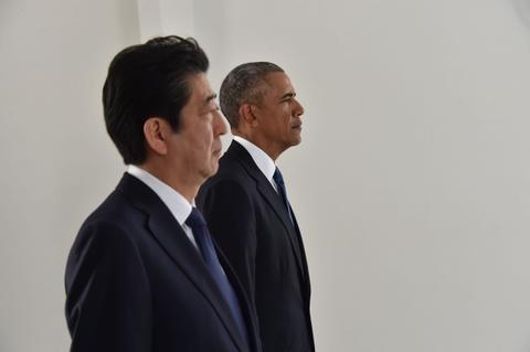 Tong thong Obama va Thu tuong Abe cui dau tai Tran Chau Cang hinh anh 8