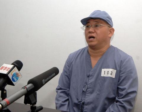 Nguyen nhan khien cac cong dan My bi bat o Trieu Tien hinh anh 5