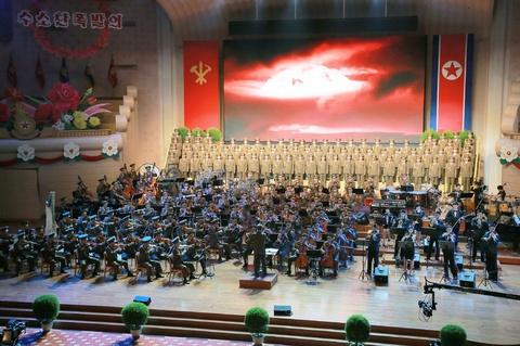 Kim Jong Un cung cac tuong linh mung vu thu bom H hinh anh 8