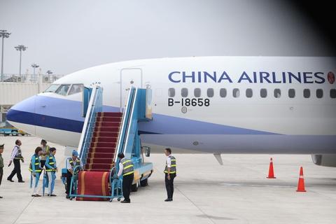 May bay cho doan Dai Bac Trung Hoa du APEC den Da Nang hinh anh 9
