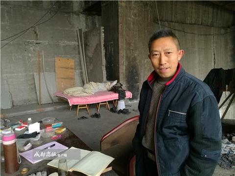 Trung Quoc: Song 10 nam duoi gam cau 'giai thuat trung so' hinh anh