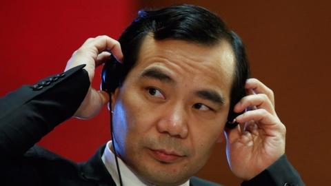 Kiem soat An Bang, Trung Quoc truy to chau re Dang Tieu Binh hinh anh