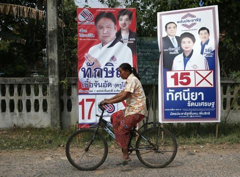 Doi ten thanh Thaksin, ung vien hy vong lay long cu tri Thai hinh anh 5