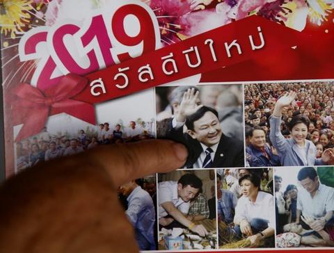 Doi ten thanh Thaksin, ung vien hy vong lay long cu tri Thai hinh anh 8
