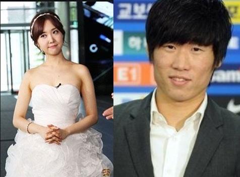 Park Ji-sung an dinh ngay cuoi voi MC xinh dep xu Han hinh anh