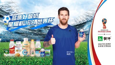Trung Quoc 'chien thang' tai World Cup 2018 du doi tuyen khong gop mat hinh anh 1