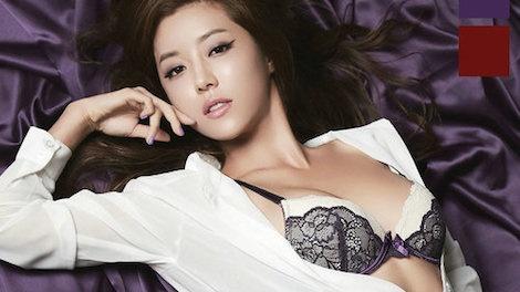 Park Han Byul khoe voc dang quyen ru sau 2 thang sinh con dau long hinh anh