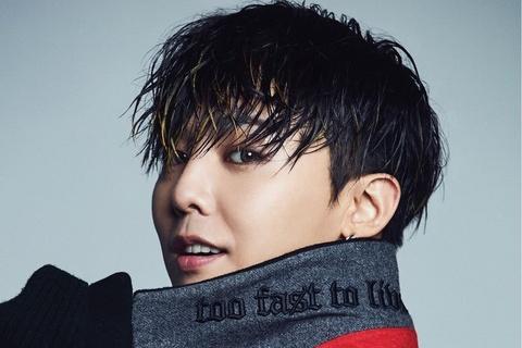 G-Dragon bi chi trich vi nhan biet dai vuot cap bac khi nhap ngu hinh anh
