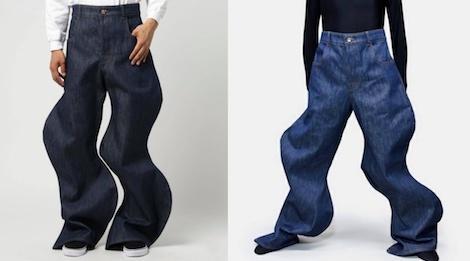 Quan jeans dang luon song kho mac co gia hon 20 trieu dong hinh anh