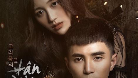 MV Tan cung noi nho (Han - Viet) - Han Sara, Will hinh anh