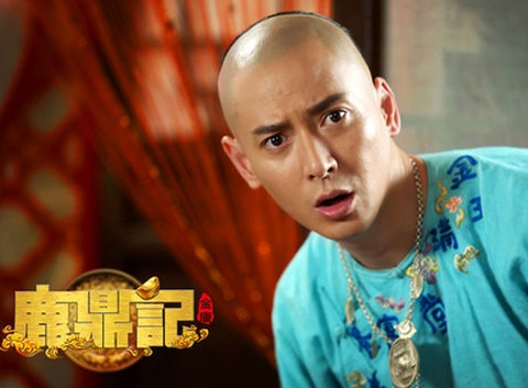 Vi Tieu Bao 2014 bi che vi qua dep trai hinh anh
